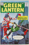 Original Comic Art:Covers, Gil Kane Green Lantern #1 Cover Re-Interpretation OriginalArt (1997)....
