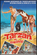 "Movie Posters:Adventure, Tarzan's Desert Mystery Lot (RAF, R-1971). Argentinean Posters (2)(27"" X 43""). Adventure.. ... (Total: 2 Items)"