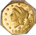 California Fractional Gold, 1871 25C Liberty Octagonal 25 Cents, BG-767, R.3, MS63 ProoflikeNGC....