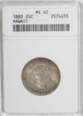 Coins of Hawaii: , 1883 25C Hawaii Quarter MS62 ANACS. NGC Census: (80/412). PCGSPopulation (145/674). Mintage: 500,000. (#10987)...