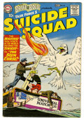 Silver Age (1956-1969):Adventure, The Brave and the Bold #26 Suicide Squad (DC, 1959) Condition: VG/FN....