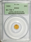 California Fractional Gold: , 1880 25C Indian Octagonal 25 Cents, BG-799Y, High R.4, MS62 PCGS.PCGS Population (16/45). NGC Census: (2/10). (#10651)...