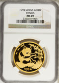 China:People's Republic of China, China: People's Republic of China. Gold 100 Yuan 1994,...