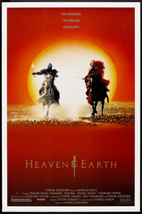 """Heaven and Earth (Triton, 1990). One Sheet (27"""" X 41""""). Action"""