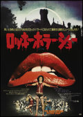 "Movie Posters:Rock and Roll, The Rocky Horror Picture Show (20th Century Fox, 1975). Japanese B2(20"" X 28.5""). Rock and Roll.. ..."