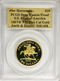 "S.S.C.A. Relic Gold Medals, 1857/0 $10 SSCA Relic Gold Medal ""1857/0 Baldwin & Co.Ten"" Deep Cameo Proof PCGS...."
