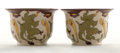 "Ceramics & Porcelain, Continental:Modern  (1900 1949)  , THEODOOR COLENBRANDER. ""Herfst"" A Near Pair of RAM Earthenware Bowls, painted by A. Muller, 1923. Marks: stamped factory mar..."