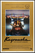 "Movie Posters:War, Kagemusha (20th Century Fox, 1980). One Sheet (27"" X 41"") Style B.War.. ..."