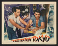 "Movie Posters:War, Destination Tokyo (Warner Brothers, 1943). Lobby Cards (4) (11"" X14""). War.. ... (Total: 4 Items)"