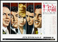 "Movie Posters:Crime, Ocean's 11 (Warner Brothers, 1960). Japanese Speed (14.25"" X 20"").Crime.. ..."
