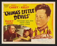 """China's Little Devils (Monogram, 1945). Title Lobby Card and Lobby Card (11"""" X 14""""). War. ... (Total: 2 Items)"""
