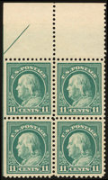 Stamps, 11c Bright Green, Perf. 10 at bottom (511a),...
