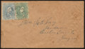 Stamps, 5c Green & 5c Blue (1, 4),...