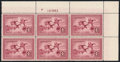 Stamps, 1935 $1 Canvasbacks (RW2),...