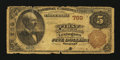 National Bank Notes:Kentucky, Lexington, KY - $5 1882 Brown Back Fr. 469 The First NB Ch. # 760....