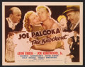 """Movie Posters:Sports, Joe Palooka in The Knockout (Monogram, 1947). Title Lobby Card and Lobby Cards (3) (11"""" X 14""""). Sports.. ... (Total: 4 Items)"""