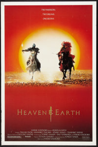 """Heaven and Earth (Triton, 1991). One Sheet (27"""" X 41""""). Action"""