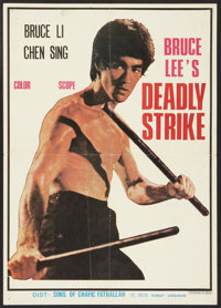 """Deadly Strike (Sons of Chafic Fathallah, 1984). Lebanese Poster (20"""" X 27.5""""). Action"""