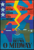 "Movie Posters:War, Midway (Universal, 1977). Polish B1(26.5"" X 38""). War.. ..."