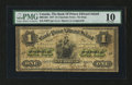 Canadian Currency: , Charlotte Town, PEI- The Bank of Prince Edward Island $1 Jan. 1, 1877 Ch. 600-12-04. ...