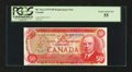 Canadian Currency: , BC-51aA $50 1975. ...