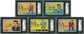 Hockey Cards:Lots, 1968 O-Pee-Chee Hockey SGC 92 NM-MT+ 8.5 Lot of 5.... (Total: 5cards)