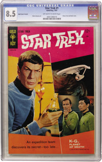 Star Trek #1 Back Cover Variant (Gold Key, 1967) CGC VF+ 8.5 Off-white to white pages