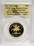 S.S.C.A. Relic Gold Medals, 1857/0 $10 49er Horseman Restrike Deep Cameo Proof PCGS. S.S.Central America. .887 Fine California Gold. Justh and Hunter ...