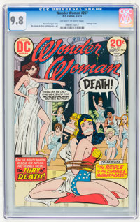 Wonder Woman #207 (DC, 1973) CGC NM/MT 9.8 Off-white to white pages