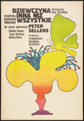 "Movie Posters:Comedy, There's a Girl in My Soup (Columbia, 1971). Polish One Sheet (23"" X33""). Comedy.. ..."