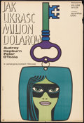 "Movie Posters:Crime, How to Steal a Million (CWF, 1966). Polish One Sheet (22.5"" X 33"").Crime.. ..."