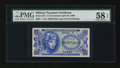 Military Payment Certificates:Series 651, Series 651 5¢ PMG Choice About Unc 58 EPQ....