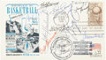 Autographs:Post Cards, Legendary NBA Guards Signed First Day Cover....