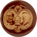 "Political:Pinback Buttons (1896-present), McKinley & Roosevelt: One of the Rarest and Loveliest ""DinnerBucket"" Jugate Designs. ..."