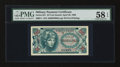 Military Payment Certificates:Series 651, Series 651 First Printing 25¢ PMG Choice About Unc 58 EPQ....