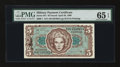 Military Payment Certificates:Series 651, Series 651 First Printing $5 PMG Gem Uncirculated 65 EPQ....