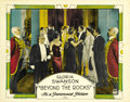 "Movie Posters:Drama, Beyond the Rocks (Paramount, 1922). Lobby Cards (2) (11"" X 14"").... (Total: 2 Items)"