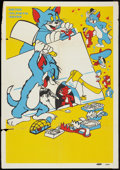 "Movie Posters:Animated, Tom and Jerry Stock (MGM, 1950s). One Sheet (27"" X 39""). Animated....."