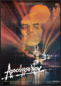 "Movie Posters:War, Apocalypse Now (United Artists, 1979). German A0 (33"" X 46.5"").War.. ..."