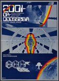 "Movie Posters:Science Fiction, 2001: A Space Odyssey (MGM, R-1979). Hungarian Poster (22.5"" X 30.5""). Science Fiction.. ..."