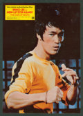 "Movie Posters:Action, Game of Death (Columbia, 1979). German Lobby Cards (19) (8.25"" X11.5""). Action.. ... (Total: 19 Items)"
