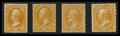 Stamps, 2¢ - 15¢ Agriculture (O2//O7),...