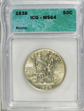 1938 50C Boone MS64 ICG. NGC Census: (121/260). PCGS Population (185/409). Mintage: 2,100. Numismedia Wsl. Price for pro...