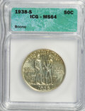 1938-S 50C Boone MS64 ICG. NGC Census: (125/268). PCGS Population (204/348). Mintage: 2,100. Numismedia Wsl. Price for p...