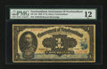Canadian Currency: , St. John's, NF- Government of Newfoundland $1 Jan. 2, 1920 Ch 3NF-12d. ...