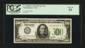 Small Size:Federal Reserve Notes, Fr. 2200-H* $500 1928 Federal Reserve Note. PCGS About New 53.. ...