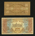 World Currency: , Two Estonia Notes.. ... (Total: 2 notes)