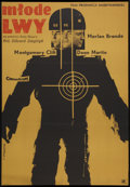 "Movie Posters:War, The Young Lions (CWF, 1961). Polish One Sheet (22.75"" X 33.5"").War.. ..."