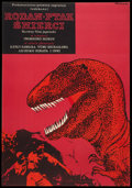 "Movie Posters:Science Fiction, Rodan! The Flying Monster (Toho, 1967). Polish One Sheet (23"" X33""). Science Fiction.. ..."