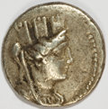 Ancients:Ancient Lots  , Ancients: Greek. Lot of four AR.... (Total: 4 coins)